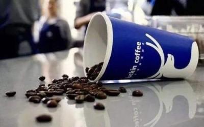 瑞幸咖啡9个月巨亏超8亿:预期亏更多 继续补贴获客