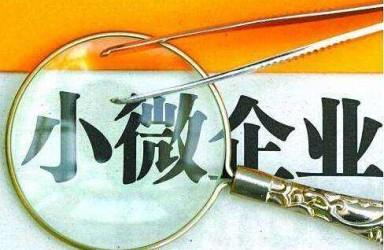 """浙商银行推数字普惠""""双链接""""模式:小微线上融资业务破百亿规模"""