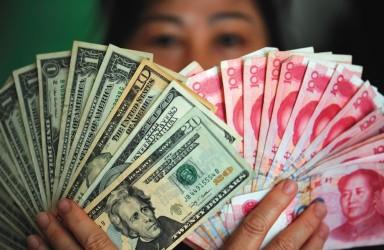 在岸人民币开盘在6.75附近震荡 人民币中间价今日上调23点