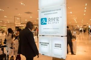 支付宝公司更名为瀚宝(上海)信息技术有限公司