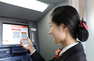 泰隆银行ATM机可扫码取钱了