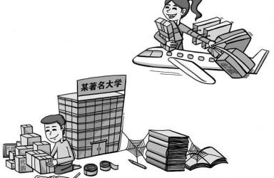 电商法正式落地 个人海外代购们何去何从?