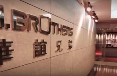 不仅缺席春节档还向阿里影业借款7亿 华谊兄弟到底多缺钱