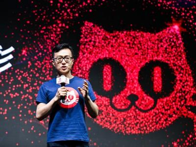 猫眼娱乐拟在香港IP0 发售1.32亿股股票