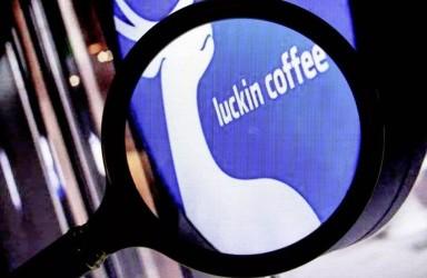 连咖啡关店过冬、瑞幸持续亏损 连锁咖啡行业怎么了?