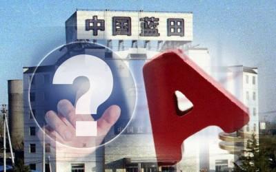 东方金钰大跌近6% 中国蓝田入主事项暂时终止