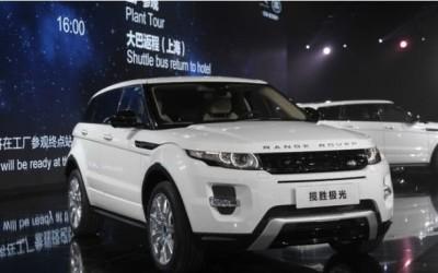 捷豹路虎单季巨亏276亿,一代豪车品牌跌落神坛!又怪中国市场