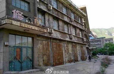 """刘慈欣曾""""上班摸鱼写作""""的电厂究竟是哪个电厂?"""