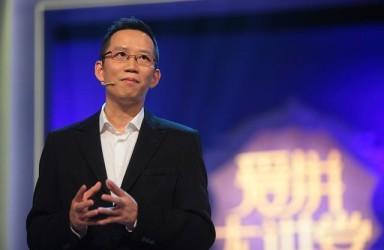 """股市大牛 """"最赚钱记者""""吴晓波也要玩上市公司了"""