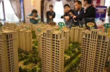 上海新房价格回暖 银行再现房贷资产热衷情结