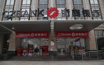 浙商银行2018年营收增长13.89% 实现内涵式发展