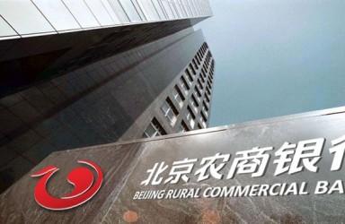 北京农商行股权遭拍卖:高管变动频繁 谋划IPO7年无果
