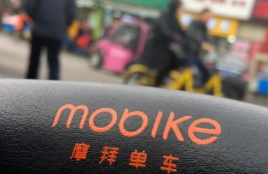 传摩拜单车海外裁员,回应称:确实将关闭亚洲部分国家业务