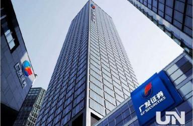 """珠江新城一员""""猛将""""辞职,所负责的业务刚被爆出9亿""""大雷"""""""