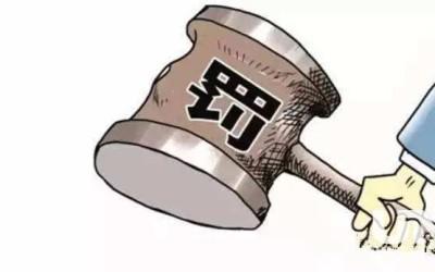 """年赚3亿的视觉中国被罚30万 外籍高管和央视所称""""维权敲诈""""怎么解?"""