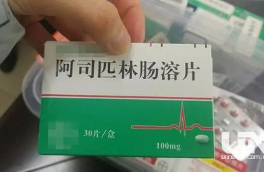 """阿司匹林""""有点甜""""?安徽老人举报牵出涉21省份特大假药案"""