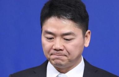 """刘强东""""强奸""""案风波再起:受害人要求赔偿5万美元"""