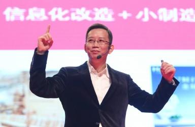 全通教育收购巴九灵股权 皖新传媒投资增值逾百倍