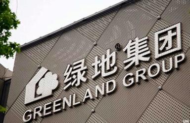 绿地控股战略重组贵州药材 将持有70%股权