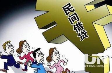 海银系调查:民间借贷纠纷缠身 地产项目问题重重