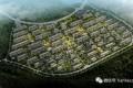 违反《军事设施保护法》 绿城70亿南京云栖玫瑰园被要求停止销售宣传