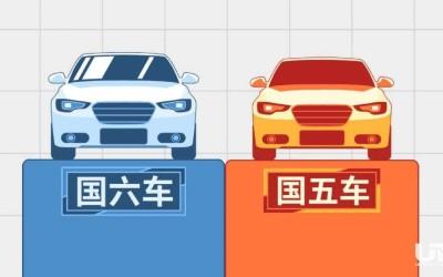 """4S店开启""""520″模式 """"国五""""车型两个月内清零"""
