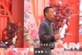 """中国妇女报:谁开""""黄腔""""都跌份儿 包括马云"""