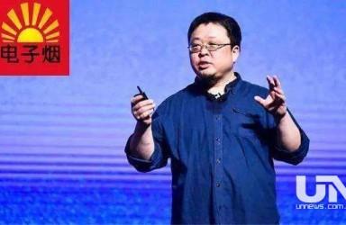 罗永浩不再贩卖情怀 半年5次质押锤子股权转行电子烟