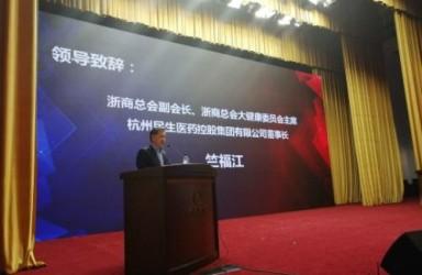 浙商交流团赴吉林:传递改革理念 拥抱共赢未来