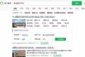"""浙江民办招生竞争白热化引""""互殴"""":""""中国500强""""海亮起诉同行后遭反诉"""