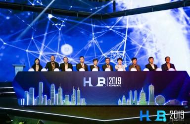 创科1000峰会在杭举办,促进浙港科技创新