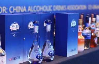 """洋河""""梦之蓝""""鸡尾酒世界杯开赛 掀开白酒创新消费新篇章"""