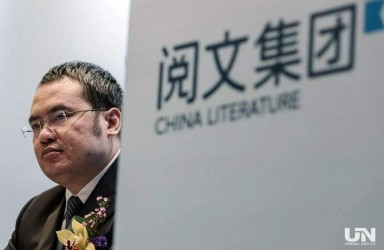 阅文坠落:背靠腾讯却两年暴跌700亿 曾涉吴秀波事件