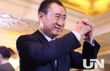 王健林陕西再投20个万达广场 体育集团总部选址西安