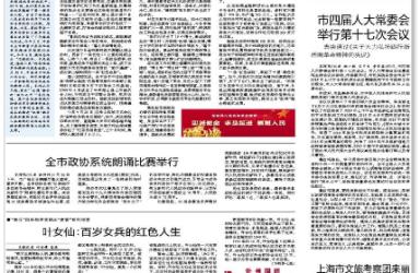 """浙江丽水:一条""""红色线路""""串起十里""""绿色长廊"""""""