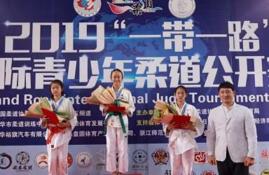 """2019""""一带一路""""国际青少年柔道公开赛在浙江金华举行"""