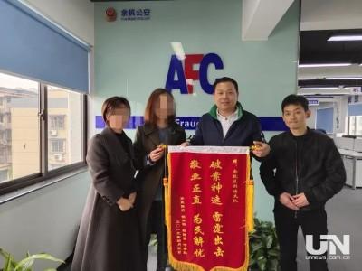 杭州警方侦破亿元诈骗案 廊坊银行客户经理被300万收买成内应