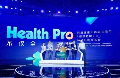 全国首个慢病管理在线支付开放平台落子衢州,望惠及3亿患者