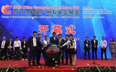 浙江武义联合主办的第四届中国广州五金交易会将于10月15日开幕