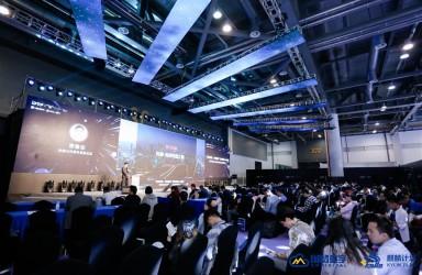 跨境电商助力稳外贸稳外资:浙江举行数字贸易人才论坛