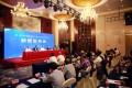 升格为国家级!第十四届中国木雕竹编工艺美术博览会下月在东阳召开
