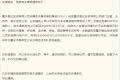 华闻集团旗下P2P平台爱达财富遭重庆警方追缴一切非法所得 回应称上市公司不受牵连