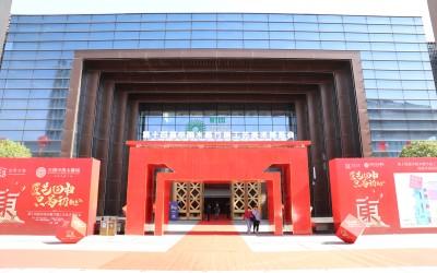 """区域性展会升格为国家级展会 第十四届中国木雕竹编工艺美术博览会给你""""好看"""""""