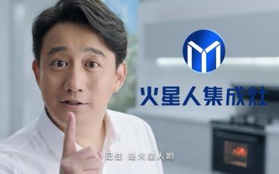 卷土重来!黄磊代言的厨具公司二度IPO:红杉资本突击入股 大肆挖角方太员工