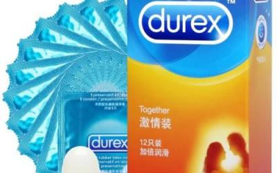 杜蕾斯加工厂停产,全球短缺一亿只避孕套
