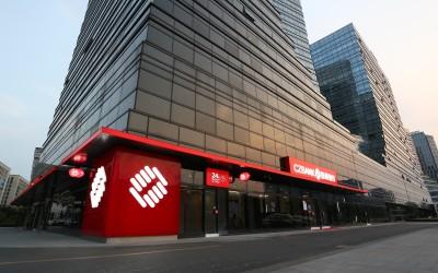 浙商银行发行100亿元小微企业金融债 支持疫情防控类小微企业