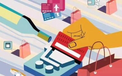 杭州发16.8亿消费券 专家:与单一支付平台合作或涉行政垄断