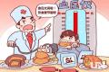 """杭州阿姨常年吃素还查出高血脂? 医生说这些食物是隐形""""凶手"""""""