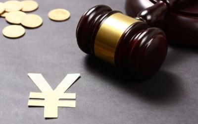 腾讯杭州打赢不正当竞争官司 步步高合作方聚客通判赔260万