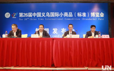 """5万客商汇聚第26届义博会:首个""""线上+线下""""外贸展会,义乌市场官网亮相"""